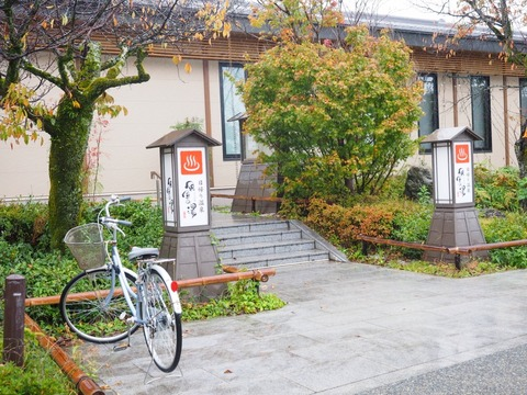 嵐山 (18) (1024x768)