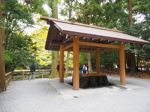 伊勢神宮 (61) (1024x768)