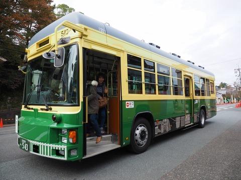 伊勢神宮 (3) (1024x768)