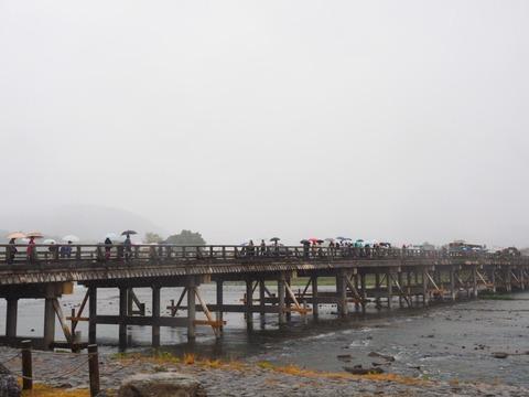 嵐山 (28) (1024x768)