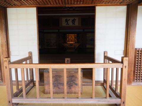 天龍寺 (56) (1024x768)