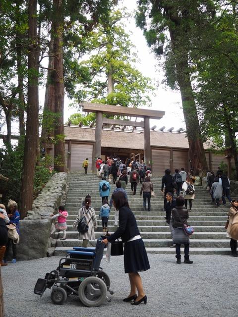 伊勢神宮 (29) (1024x768)