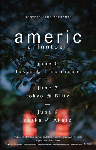 20170223-americanfootball02