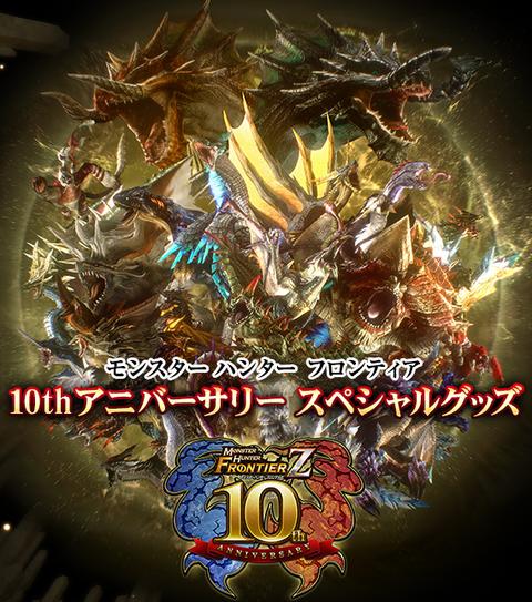 jp-2017-04-20-15-09-23