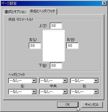 web ページ pdf 保存 windows7
