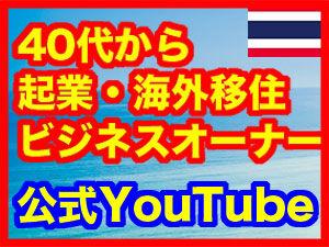 takanashi_banner