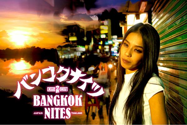 bangkok-nites-banner