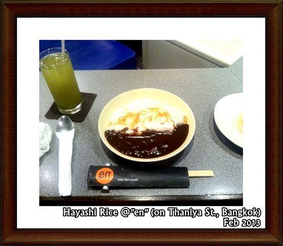 IMG_8775