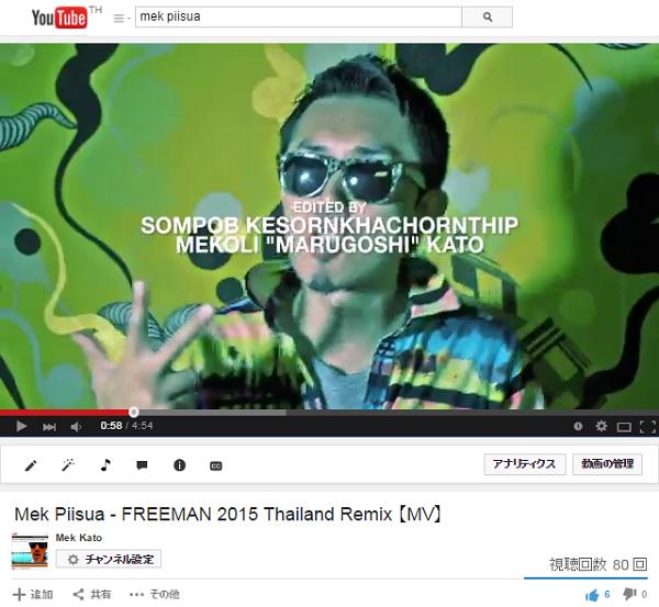 freeman 2015 blog 600