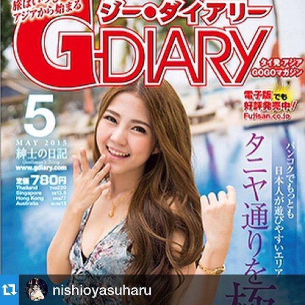 g diary thaniya