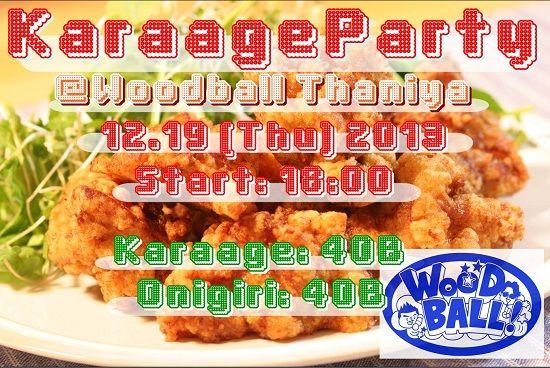 karaage night 550