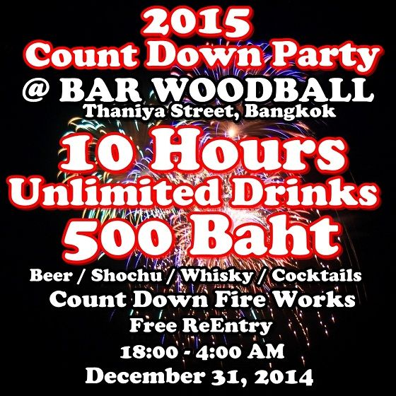 2015 count down party 004 560