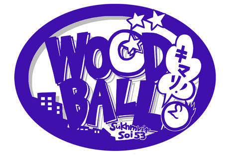 woodball_logo1