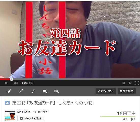 kobanashi blog 550 002