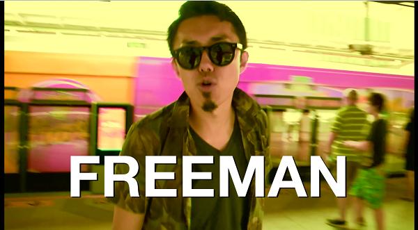freeman 2015 thumb 001 002 600