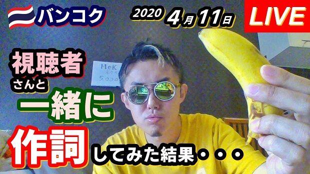 ライブサムネ 3 620