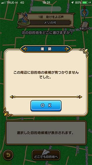IMG_0294