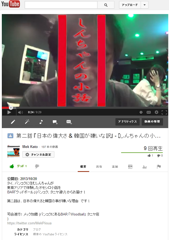kobanashi blog 550