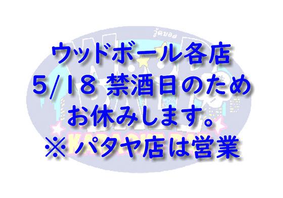 oyasumi03