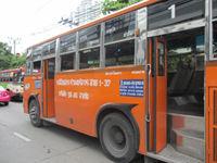 一作目乗ったバス