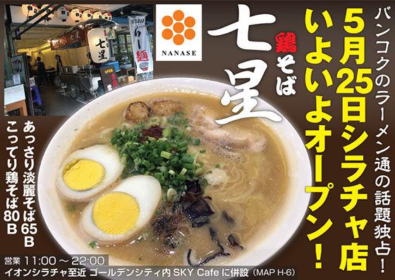 七星_vol47-out(11)