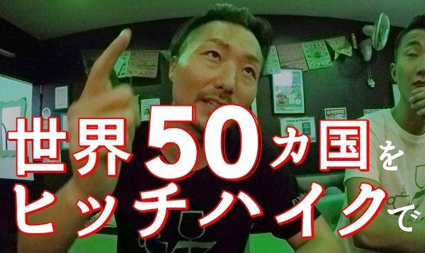 norito thumb 03 600