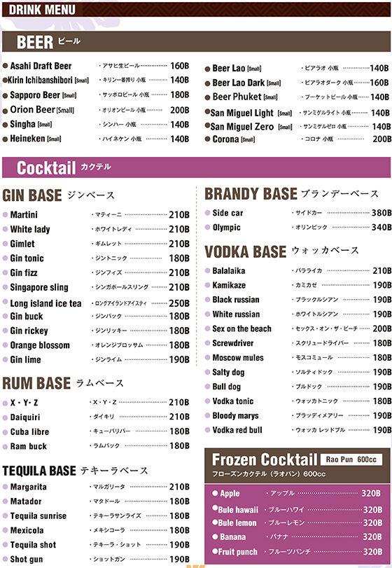menu]1