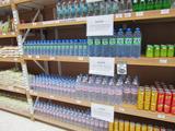 飲料水コーナー