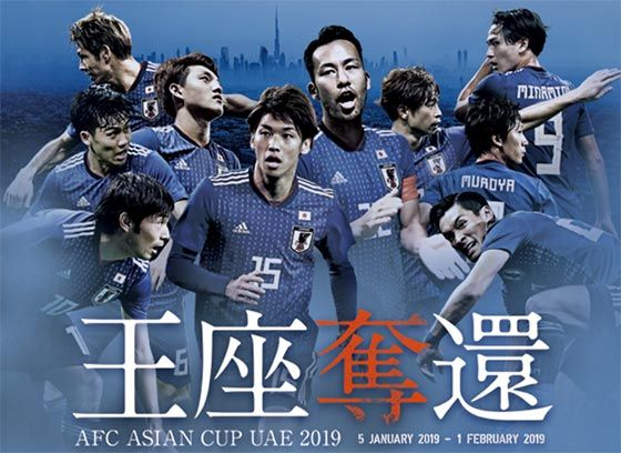asiacup01