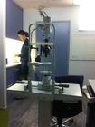 目を測る機械