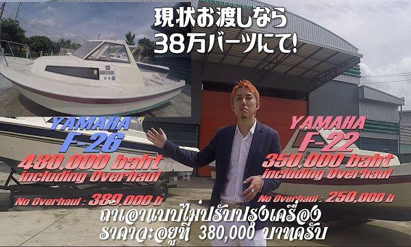 boat cm thumb 600