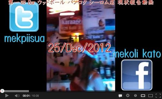現状動画 JPEG