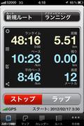 5.5キロ地点