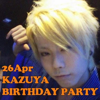 kazuya1a