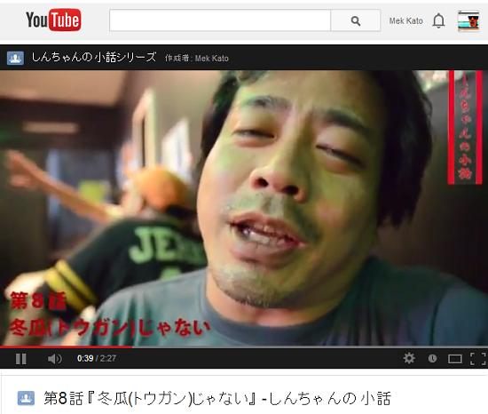 kobanashi 8