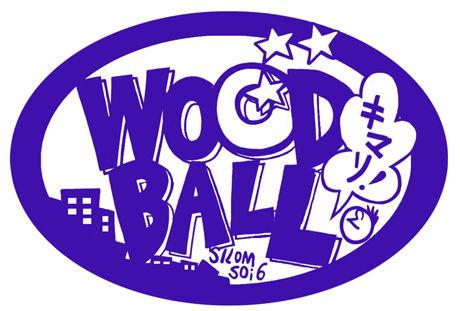 woodball_stamp1