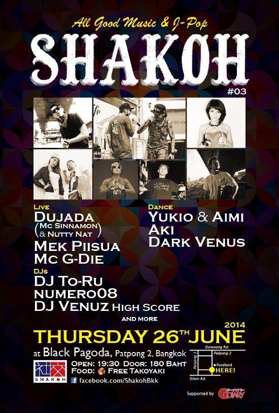 Shakoh_03-3 550