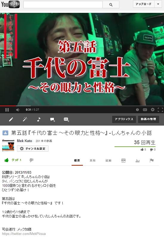 kobanashi 005 550