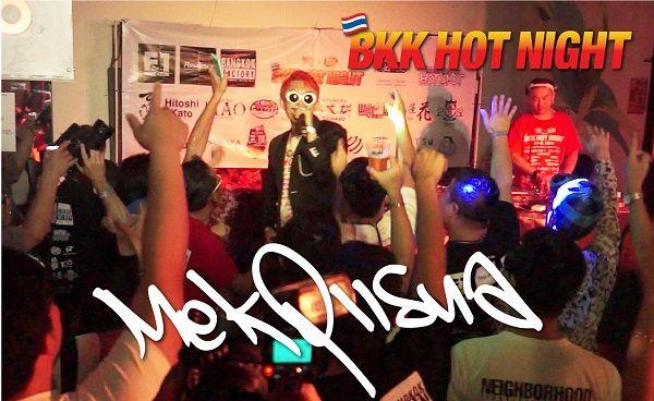 mek live thumb 04 600 jpeg
