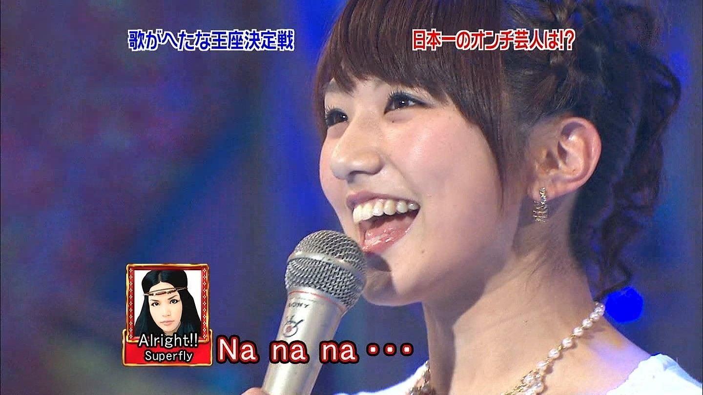 歌っている松村未央