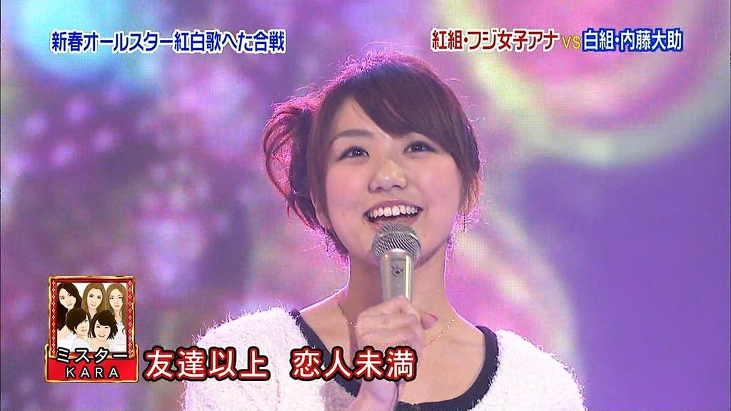 松村未央さんは歌が苦手