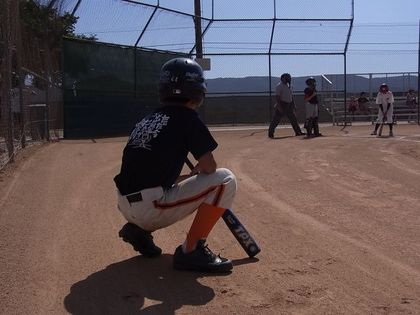 baseball-com1-339971[1]