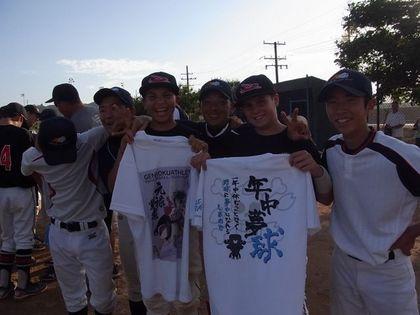 baseball-com1-339986[1]