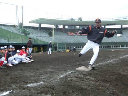 baseball-com-453996