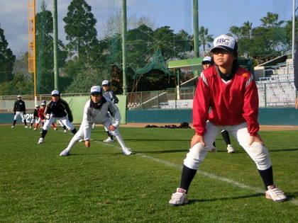 baseball-com-454458