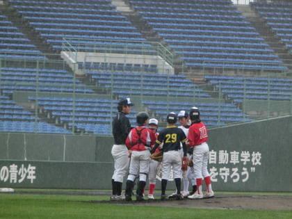 baseball-com-454243