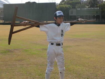 baseball-com-454486