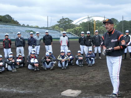 baseball-com-453993