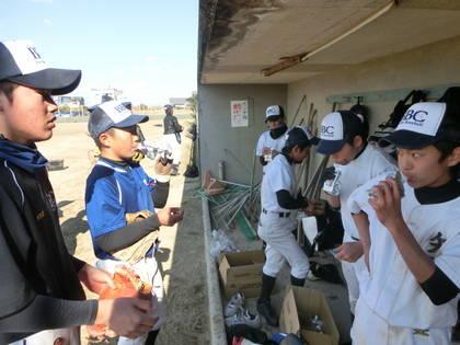 baseball-com-454929