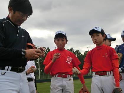 baseball-com-453978